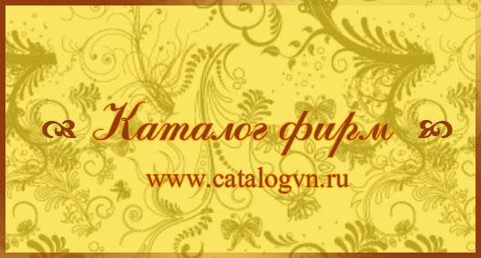 ЕВРОСВЕТ  ,Розничная торговля осветительными приборами.