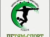 Спортивный клуб футбольного фристайла