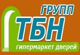 ТБН-ГРУПП
