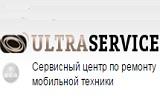 ULTRASERVICE
