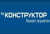ТК КОНСТРУКТОР