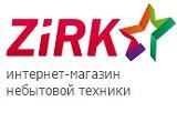ZIRKA, ИНТЕРНЕТ-МАГАЗИН