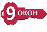 9 ОКОН