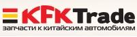 КФК-ТРЕЙД