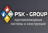 ПСК-ГРУПП