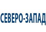 СК СЕВЕРО-ЗАПАД