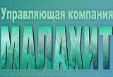 "УК ""МАЛАХИТ"""