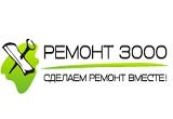 РЕМОНТ 3000