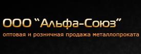 АЛЬФА-СОЮЗ