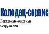 КОЛОДЕЦ-СЕРВИС