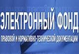 ДИСТРИБЬЮТОРСКИЙ ЦЕНТР «КОДЕКС»