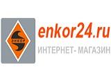 ЭНКОР24, ИНТЕРНЕТ-МАГАЗИН