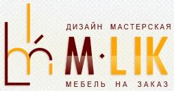 M-LIK, Мастерская мебели на заказ
