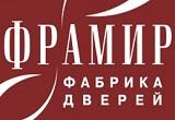 ФРАМИР СЕВЕР