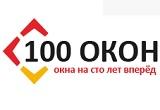 100 ОКОН