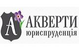 АТЛАНТ-ЛЕКС ЮРИДИЧЕСКИЕ УСЛУГИ