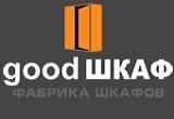 GOOD-ШКАФ