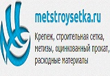 METSTROYSETKA