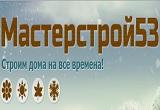 МАСТЕРСТРОЙ53