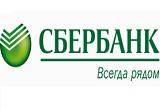 №6269/089 СБЕРБАНК РОССИИ УХТИНСКОЕ ОТДЕЛЕНИЕ