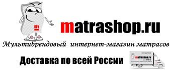 MATRASHOP.RU