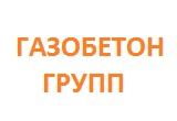 ГАЗОБЕТОН ГРУПП