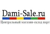 DAMI-SALE