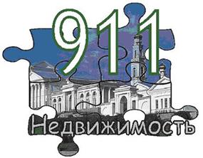 АГЕНТСТВО НЕДВИЖИМОСТИ 911