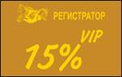 Золотая карта Регистратор фирм